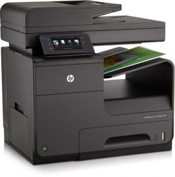 Принтер HP Officejet Pro X561dw признан самым быстрым